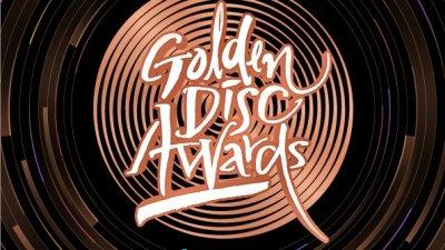 34회 골든디스크어워즈, 출연확정 가수 라인업 공개…마마무·BTS·세븐틴·트와이스 등 본상후보