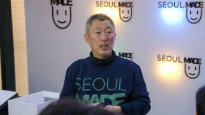 """장영승 SBA 대표, """"서울메이드, 우수기업 및 서울 산업문화 상징"""""""