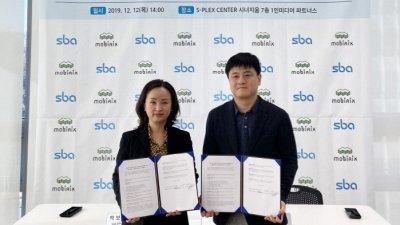 SBA-모비릭스, 서울 게임산업 활성화 업무협약 체결…우수 중소게임 국내외진출 지원