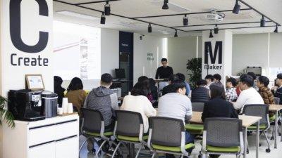 SBA, 스마트팩토리 전문인재 양성과정 마무리…실무인재 육성 통해 글로벌 경쟁력 강화 촉진