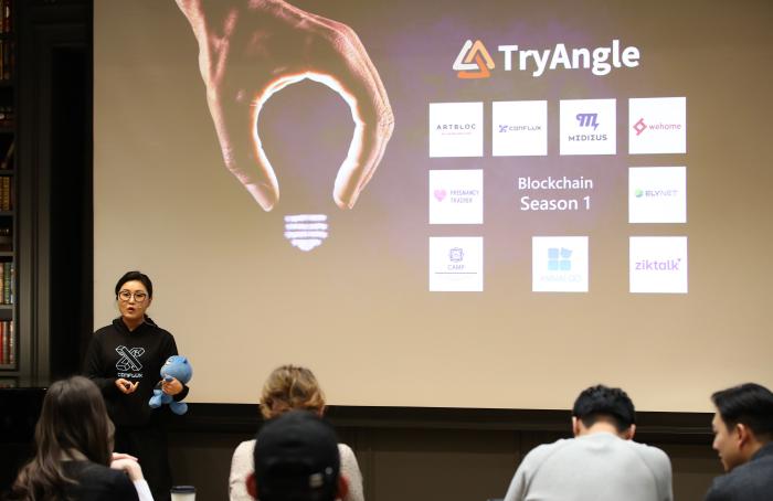 아이비 키 (Ivy Qi) 콘플럭스 체인 마케팅 이사가 지난 9일 진행된 트라이앵글 블록체인 시즌1에서 프로젝트에 대해 설명하고 있다.