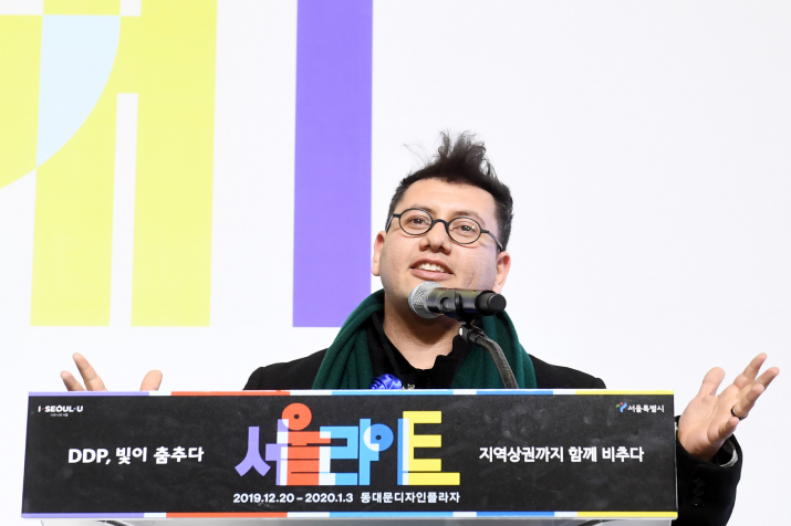'서울라이트(SEOULIGHT)' – 작가 '레픽 아나돌' / 서울디자인재단 제공