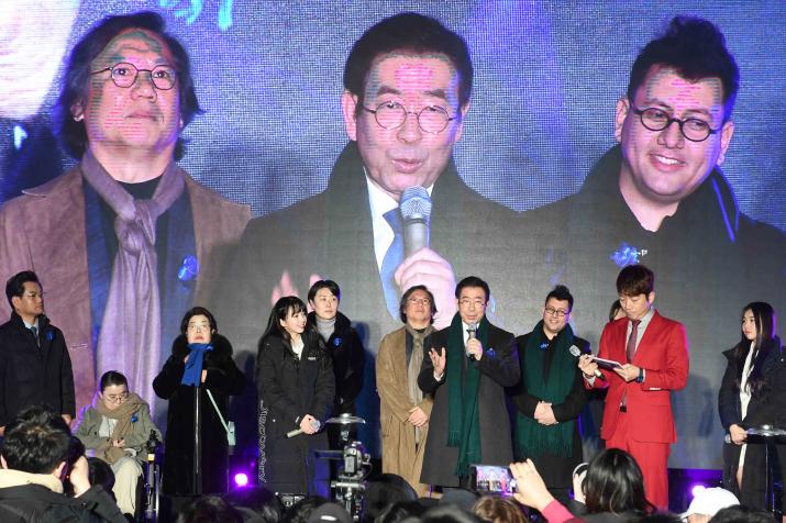 '서울라이트(SEOULIGHT)' - 선포식 / 서울디자인재단 제공