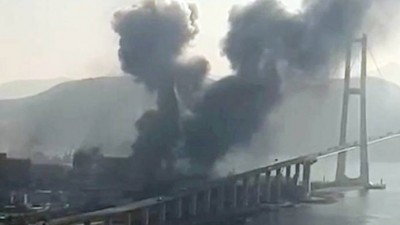 포스코 광양제철소 폭발 사고 발생