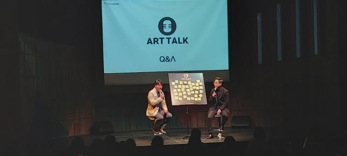 '아트톡(Art talk)' 김찬용 도슨트 Q&A