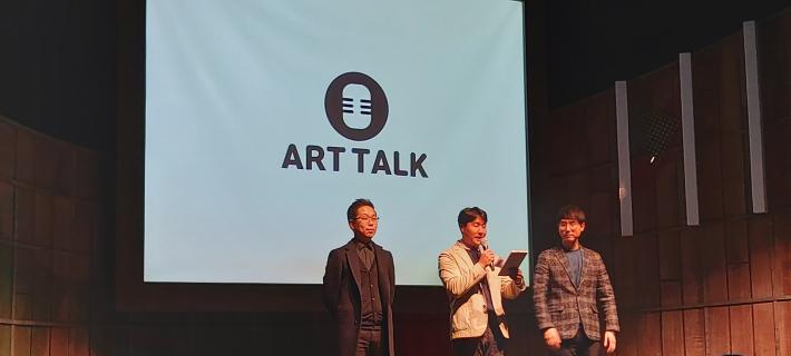 '아트톡(Art talk)' 김찬용 & 정우철 도슨트