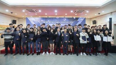 SBA, '좋은 일터 공모전 시즌2' 시상식 성료…총 21개 작품 선정