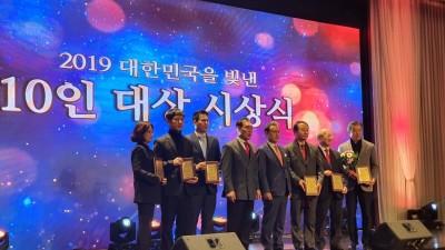 반려동물 플랫폼 개발업체 애니멀고, '대한민국을 빛낸 10대 기업인상' 수상