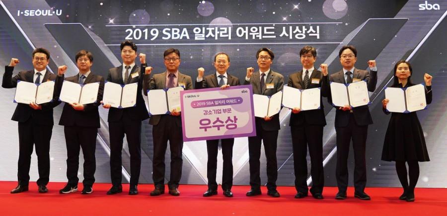2019 SBA 일자리 어워드에서 디딤365는 '채용지원사업 일자리 창출 부문' 우수상을 수상했다.