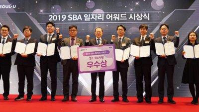 디딤365, SBA '채용지원사업 일자리 창출' 우수상 수상