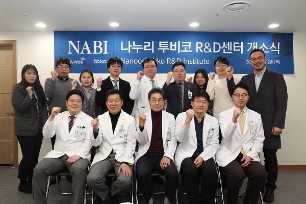 보건의료 스타트업 ㈜투비코, 나누리병원과인공지능 연구개발 센터개소