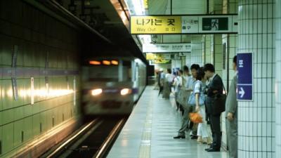 서울교통공사, 출범 3년 만에 차세대 통합시스템 구축...중견IT서비스 업계 격돌