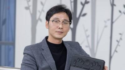성남시 스타트업 '피씨티' '엑소시스템즈' CES혁신상 수상