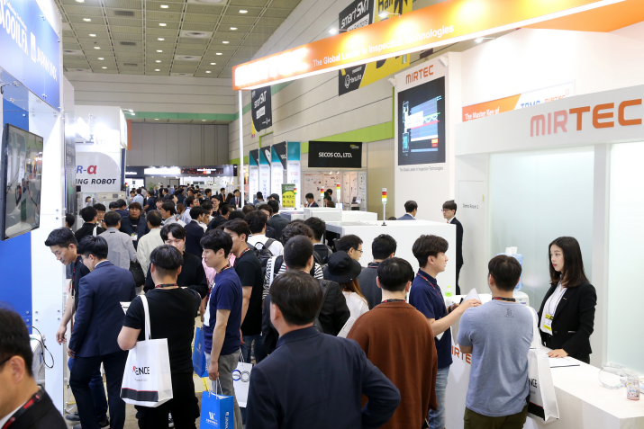 4차 산업혁명, 전자제조기술에 스며들다...'2020 한국전자제조산업전 및 한국자동차전장제조산업전' 5월 27일 개최