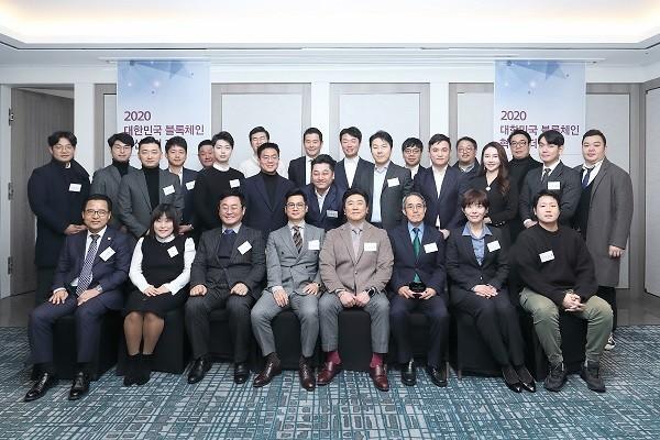 권오현 회장, 원희룡 지사, 김준형 대표 등 '2020 대한민국 블록체인 혁신리더'로 선정