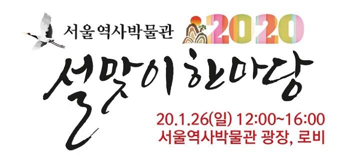 이미지 = 서울시 홈페이지 제공