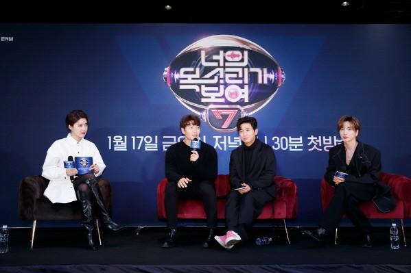 17일 서울 상암동 CJ ENM 탤런트스튜디오에서는 Mnet '너의 목소리가 보여 7(이하 너목보7)' 제작발표회가 열렸다.(사진=CJ ENM 제공)