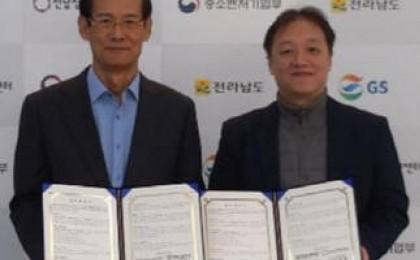 전남대 여수캠퍼스-전남창조경제혁신센터, 학생 취·창업 업무협약