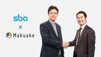 SBA, 日 크라우드펀딩 '마쿠아케'와 협약체결…'기술상용화 시장검증 플랫폼' 글로벌 확대 목적