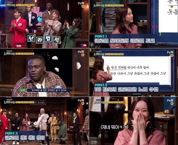 '케이팝 어학당-노랫말싸미' 첫 방 D-4, 공식 포스터 공개...백지영 일일강사 출격