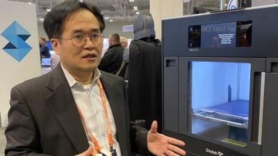 3D 익스피리언스 월드 2020…3D 기술, 기업과 개인에 활력 불어 넣는다