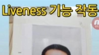 사진으로 뚫는 얼굴인식…韓 스타트업서 '차단 알고리즘' 개발