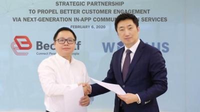 더블유플러스·퀵컴, 전략적 신산업 파트너십 체결…OTC 서비스 안정성 향상 목표