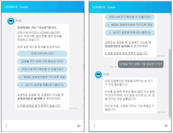 """코난테크놀로지, """"펄스K-코로나 19 특집"""" 대국민 서비스 제공... 정보의 나눔에 동참"""