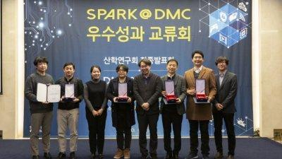 SBA, DMC산학연구회 참가기업 모집…내달 17일限