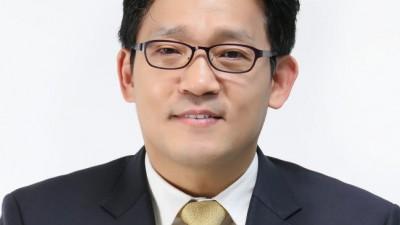 KT텔레캅, 박대수 신임 대표 선임