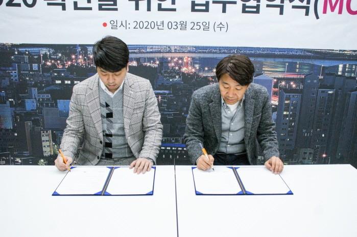 전자신문ENT, 플랫폼기업 코드베르그와 '레저O2O 확산' 업무협약 체결