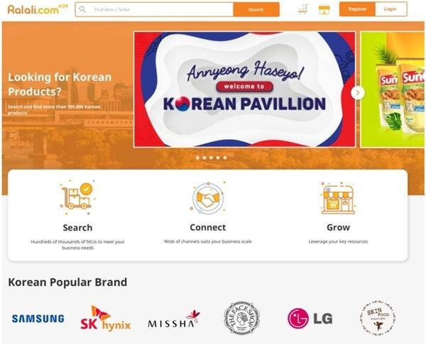 인도네시아 전자상거래 플랫폼 랄라리(Ralali) 메인 화면