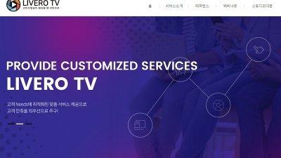 코로나19로 확대되는 온라인 서비스 시장…최적 서비스 선택법은?