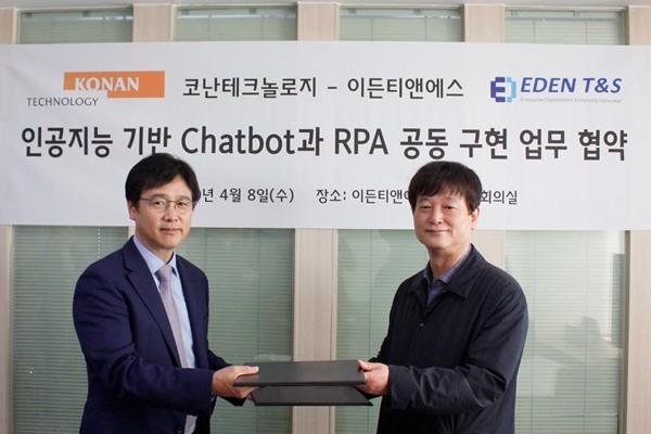 이든티앤에스㈜ 김연기 대표이사(왼쪽)와 ㈜코난테크놀로지 윤덕호 부사장(오른쪽)이 업무협약(MOU) 기념사진을 촬영하고 있다.
