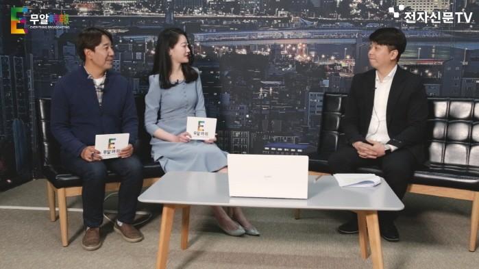 소셜방송 '무알15(時報)', 캠핑O2O 'ㅋㅍ(크프)' 편 공개···백종윤 코드베르그 대표 출연