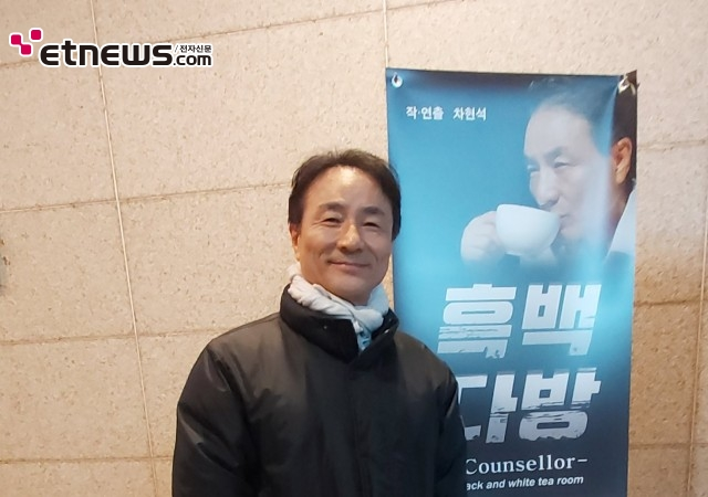 연극 '흑백다방'의 배우 김명곤 / 사진 : 정지원 기자