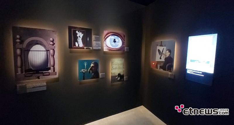 '르네 마그리트 특별전'의 첫 번째 섹션 / 사진 : 정지원 기자