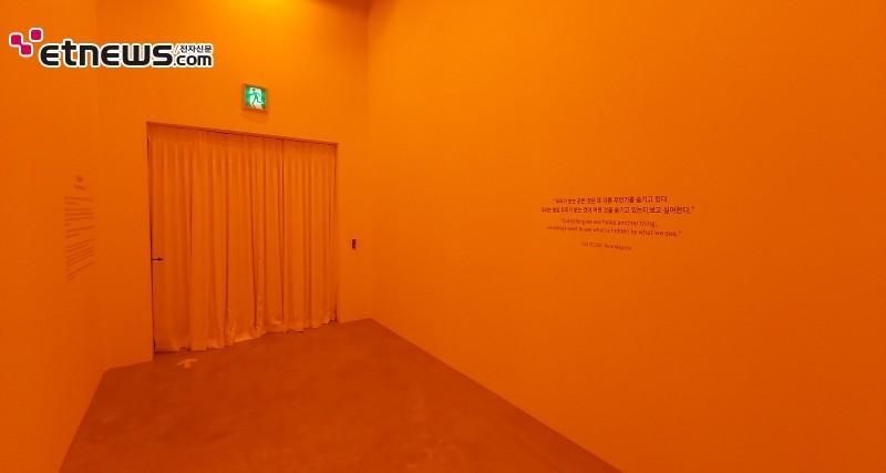 '르네 마그리트 특별전'의 통로 / 사진 : 정지원 기자