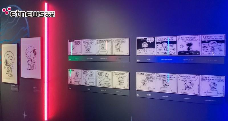 롯데뮤지엄 '스누피 달 착륙 50주년 기념 한국 특별전' / 사진 : 정지원 기자