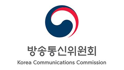 방통위, '해외 우수 방송공동제작 대상' 방송콘텐츠 공모