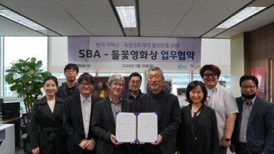 SBA, 들꽃영화상 협력추진…저예산·독립영화 후반작업 지원