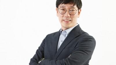 """김종협 아이콘루프 대표 """"지자체에 블록체인 방문기록 솔루션 공급할 것"""""""