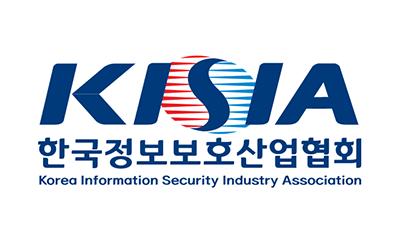 KISIA, 상반기 정보보호 취업박람회 성료
