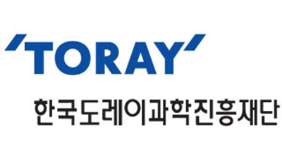 {htmlspecialchars(한국도레이과학진흥재단, 과학기술상 및 연구기금 지원 공모)}