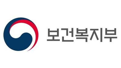 {htmlspecialchars(코로나19 재유행 대응 보건복지부 추경예산 1조542억원 편성)}