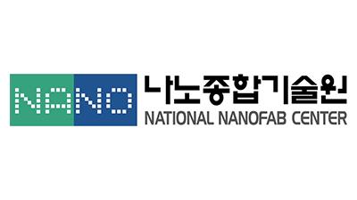 나노종기원, 감염질환 대응위한 'ICT 체외진단' 기반 구축