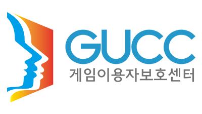 게임이용자보호센터(GUCC), 게임 불법이용방지 민관협의체 1차 회의 개최