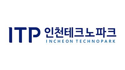 인천TP, '인천스타트업파크 실증 상용화 사업' 참여기업 모집