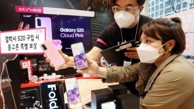 """코로나19 충격 받은 스마트폰 저점 통과…""""삼성 생산량 회복 중"""""""