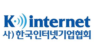 인기협-국회, 'IT산업 新모멘텀 창출' 간담회 24일 개최